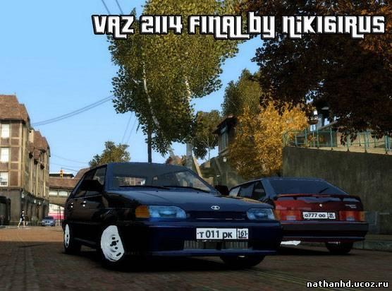 -ВАЗ 2114